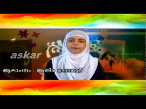askardesign ; mappila song malayalam devotional songs
