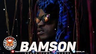 Bamson - HellGate Killa [Night Owl Riddim] January 2019