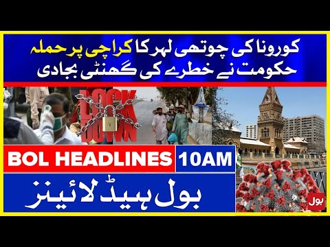 Corona virus 4th Wave Hits Karachi - News Headlines