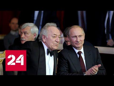 Путин поздравил Темирканова с 80-летием