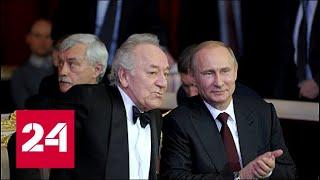 Путин поздравил Темирканова с 80-летием - Россия 24