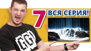 ВСЯ 7 СЕРИЯ Телевизоров LG 2017 В ОДНОМ ВИДЕО! Обзор телевизора LG 55UJ750V