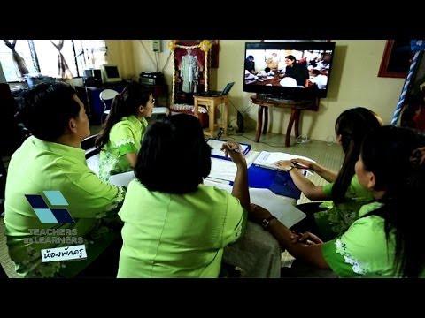 Teachers as Learners ห้องพักครู : ชุมชนแห่งการเรียนรู้ทางวิชาชีพคืออะไร