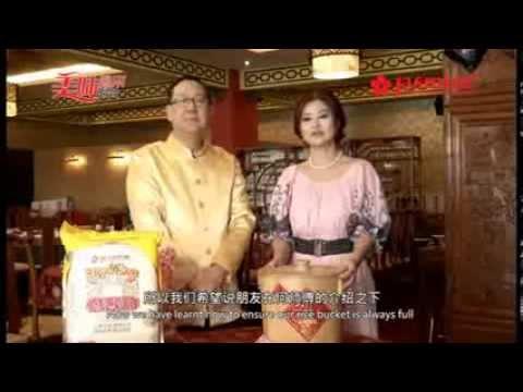 厨房风水 Kitchen Feng Shui