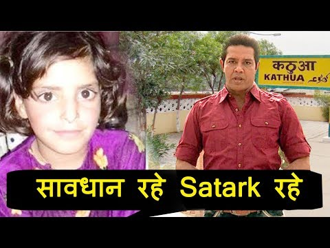 crime patrol  anoop soni Reaction On asifa case