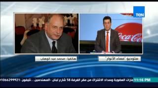 مساء الانوار - محمد عبد الوهاب : لا يوجد نية لاستقالة المهندس محمود طاهر و فيه صفقات جديدة فى يناير
