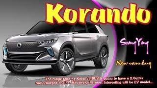 2019 SsangYong Korando | 2019 SsangYong Korando Diesel | 2019 SsangYong Korando suv