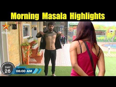 Bigg Boss Tamil 13th July Day 26 Morning Masala Highlights   Vijay Tv Bigg Boss 2