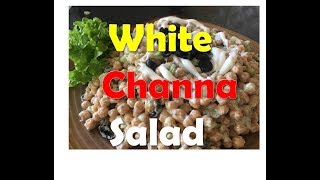How to make white channa Salad in urdu by Sidra Cuisine