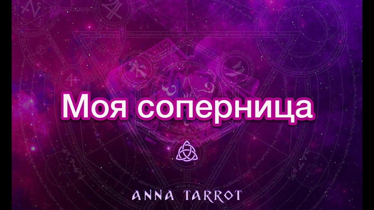 Онлайн гадание на таро любовный треугольник бесплатное олайн гадание на картах таро