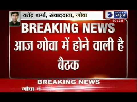 Advani to skip BJP Goa conclave today