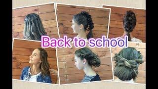 Back to school / Причёски на 1 сентября