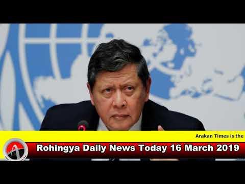 #Rohingya Daily News Today 16 March 2019 | أخبار أراكان باللغة الروهنغيا | ရိုဟင္ဂ်ာ ေန႔စဥ္ သတင္း