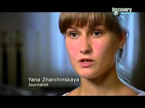 1. Discovery. Серийные убийцы (Убийца - шахматист)