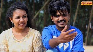 ഒരു പെണ്ണ് പോയാൽ വേറെ വരും പക്ഷെ ജീവൻ പോയാൽ വരില്ലാട്ടോ | Malayalam Short Film : Avar
