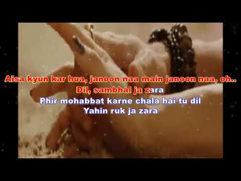 Phir Mohabbat karaoke Murder 2
