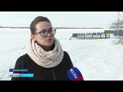 Свежий прогноз на ледоход дал сегодня Севгидромет