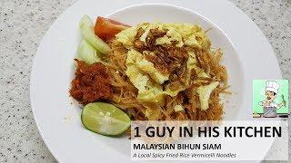 Malaysian Fried Bihun Siam