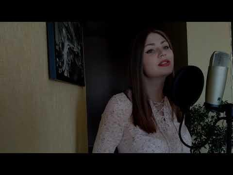 Анна Касьянова(Кавер)Наутилус Помпилиус Одинокая Птица