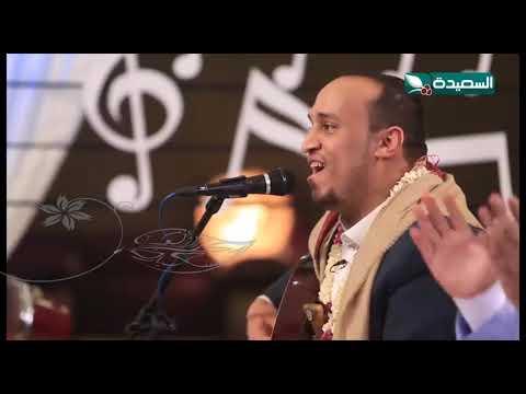 من علمك يا كحيل العين | صادق الضباري | بيت الفن | قناة السعيدة
