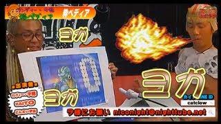 吉本ピン芸人 ランディー・ヲ様の【粋ペデイア】(14/4/20) お店探しも!!...