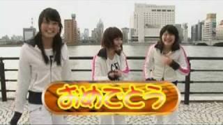 新潟のローカルアイドルNegiccoの1st.DVD「天真爛漫」よりOP部分です...