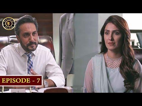Meray Paas Tum Ho Episode 7   Ayeza Khan   Humayun Saeed   Top Pakistani Drama
