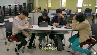 #4 EBS 다큐프라임 - Docuprime_미래학교 2부- 미래학교가 바뀐다_#001