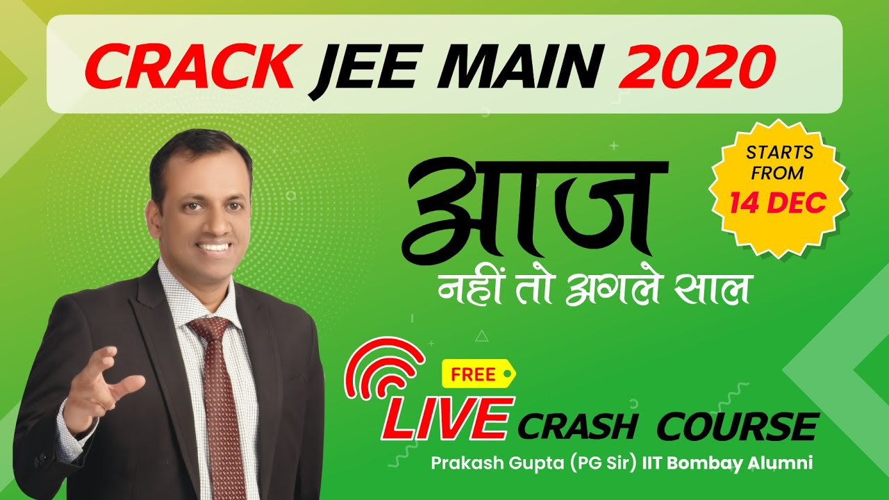How to crack JEE MAIN 2020 | FREE LIVE Crash Course from 14 Dec. 2019 | Extraclass.com