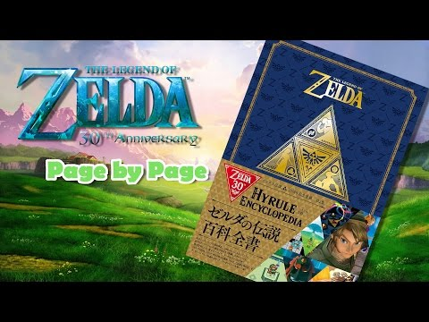Legend of Zelda: Hyrule Encyclopedia - Page by Page