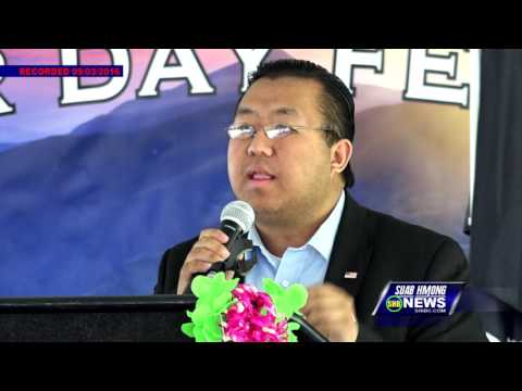 SUAB HMONG NEWS:  Yee Leng Xiong, it is time for younger generation to step up