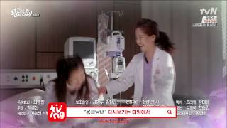 emergency couple funny ng
