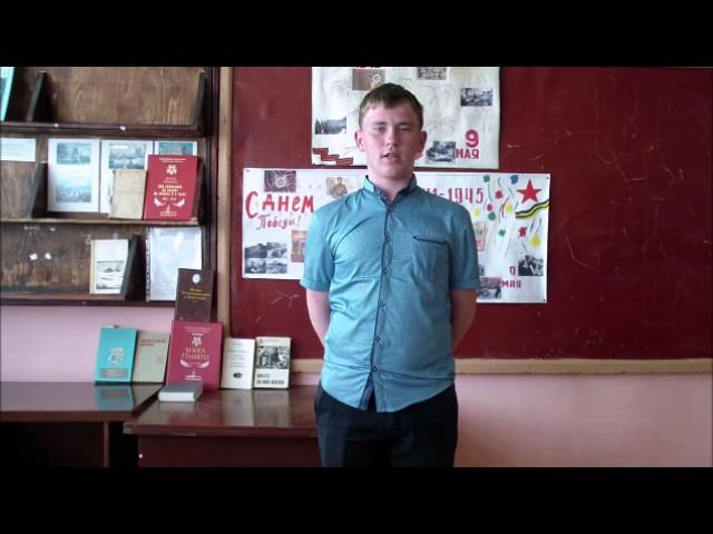 Изображение предпросмотра прочтения – СемёнГалкин читает произведение «22 июня» Д.В.Попова