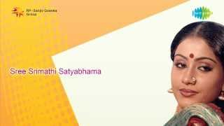 Sree Srimathi Satyabhama | Rama Chiluka song