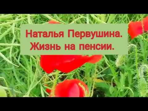 ГВАРДЕЙСК. Калининградская область.