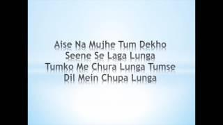 Dil Mein Chupa Lunga | Armaan Malik | Wajah Tum Ho | Karaoke