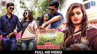 Sada Khus Rehje Aevi Duva Hu Karu | New Sad Song | Ranjit Yogiraj | Full HD Video