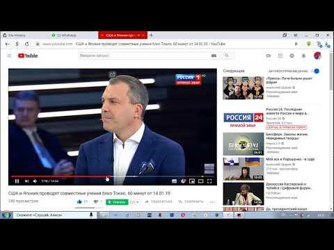 Ложь в эфире  60 минут Япония и Даманский (14 января 2019)