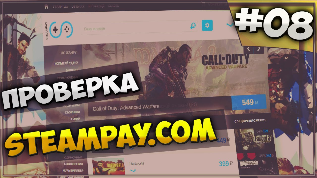 Steampay развод или нет cs go no steam revemu