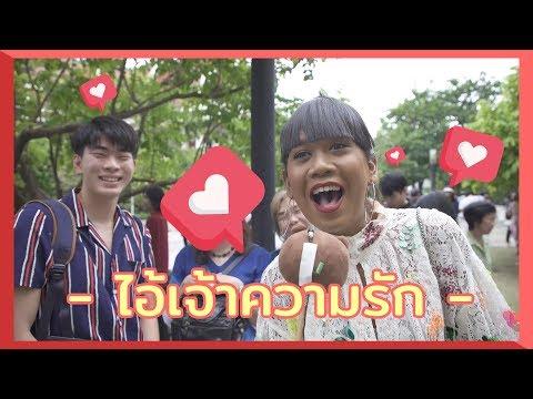 """เมื่อ """"เจนนี่ เทยเที่ยวไทย"""" ต้องมางานรับปริญญาก๊อตจิ .. แต่ไหนก๊อตจิ ?? thumbnail"""