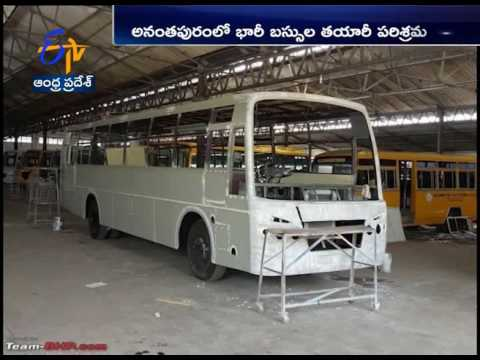 Units plant trolley buses