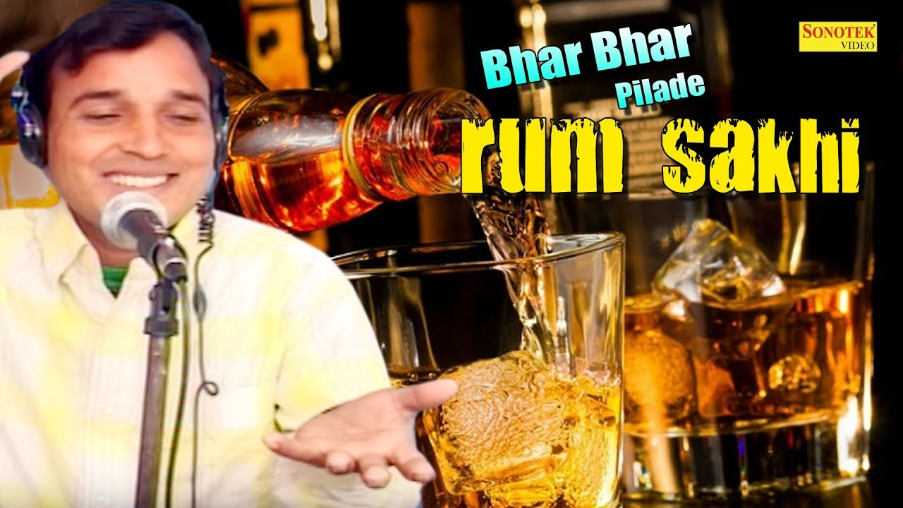 भर भर पिला दे रम शाकी | Bhar Bhar Pilade Ram Shaki | Mohd,Shamoon Salmani | Mathews | New Hindi Song