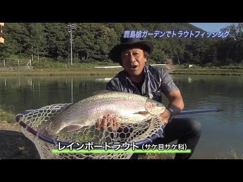 おとな釣り倶楽部 TV【長野県 大町・安曇野 前編 】