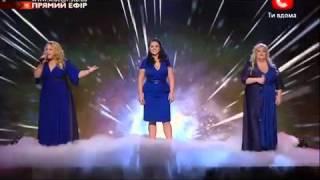Х ФАКТОР 3   группа 3D Гала концерт 05 01 13