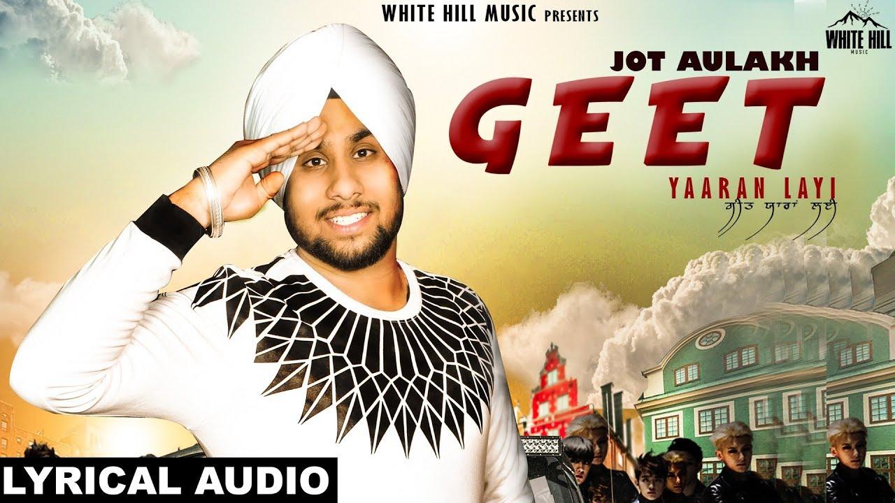 Geet Yaaran Layi (Lyrical Audio) Jot Aulakh | New Song 2018 | White Hill  Music