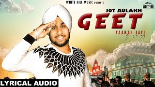 Geet Yaaran Layi (Lyrical Audio) Jot Aulakh | New Song 2018 | White Hill Music
