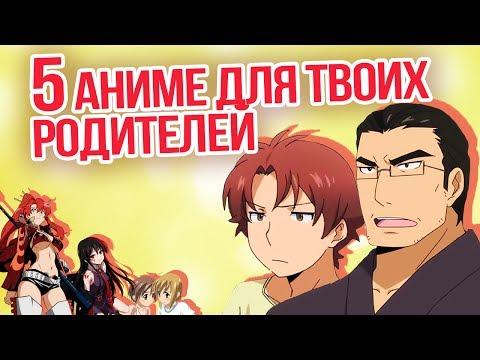 познакомиться любительницеи аниме