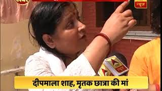 A class 9 student committed suicide in her house in Noida on Tuesda...