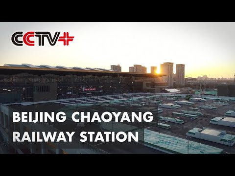 New Railway Station Operational in Beijing Featuring Green, Smart Design Concept