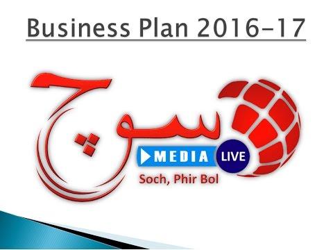 Soch Media Business Plan 2016-17